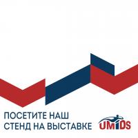 Фабрика матрасов Тэффи приглашает всех на выставку UMIDS